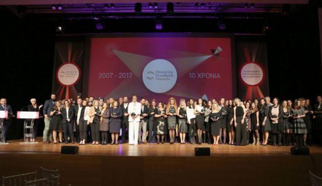 Απονεμήθηκαν τα Marketing Excellence Awards