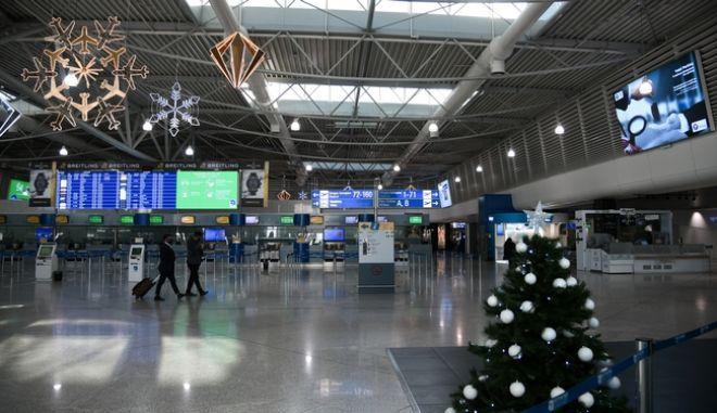 """Το αεροδρόμιο """"Ελ. Βενιζέλος"""""""