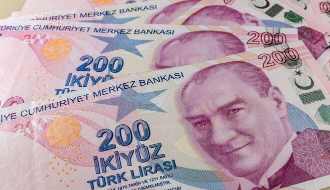 Χαρτονομίσματα τουρκικής λίρας