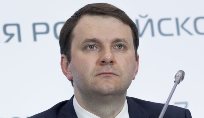 Ο Ρώσος Υπουργός, Μαξίμ Ορέσκιν