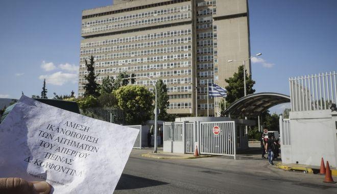 Η είσοδος του υπουργείου Δημόσιας Τάξης όπου μέλη της ομάδας του Ρουβίκωνα επιχείρησαν να εισβάλουν το πρωί της Δευτέρας 11 Ιουνίου