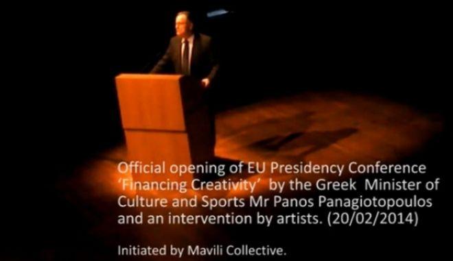 Επεισοδιακή ομιλία: Αποχώρησε ο Παναγιωτόπουλος από τα γιουχαΐσματα και τα γέλια παρευρισκομένων