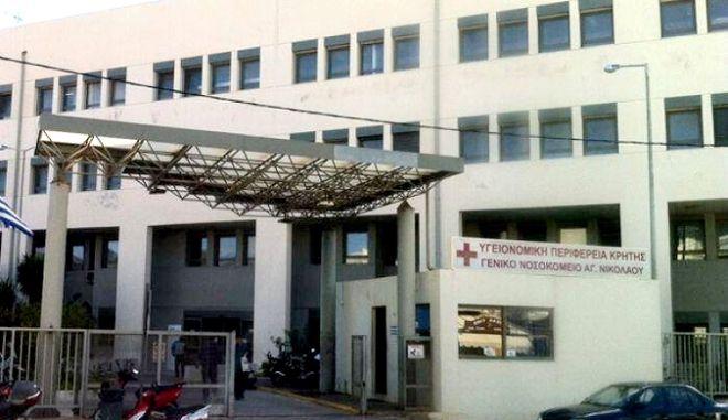 Νοσοκομείο Αγ. Νικολάου Κρήτης: Έκαναν ένεση σε έγκυο με χρησιμοποιημένη σύριγγα καρκινοπαθούς