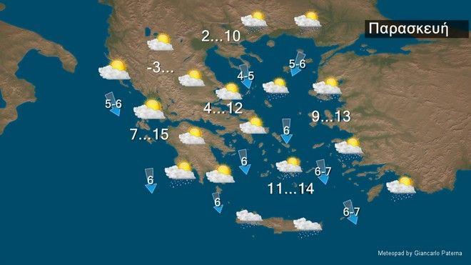 Καιρός: Χαλάει από το Σάββατο - Μέχρι 10 βαθμούς η θερμοκρασία στην Αθήνα