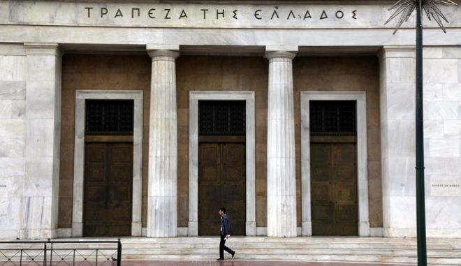 ΤτΕ και κέρδη ομολόγων κάλυψαν την τρύπα των 600 εκ. ευρώ  στα έσοδα Μαρτίου
