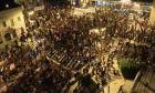 Διαδηλωτές έξω από την κατοικία του πρωθυπουργού του Ισραήλ Μπενιαμίν Νετανιάχου (ΑΡΧΕΙΟΥ)