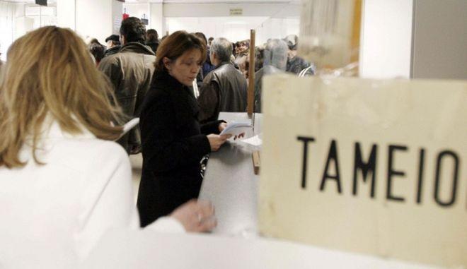 Μέσα σε 10 ημέρες η επιστροφή φόρου μέχρι 300.000 ευρώ