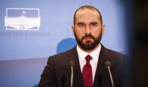 Δημήτρης Τζανακόπουλος