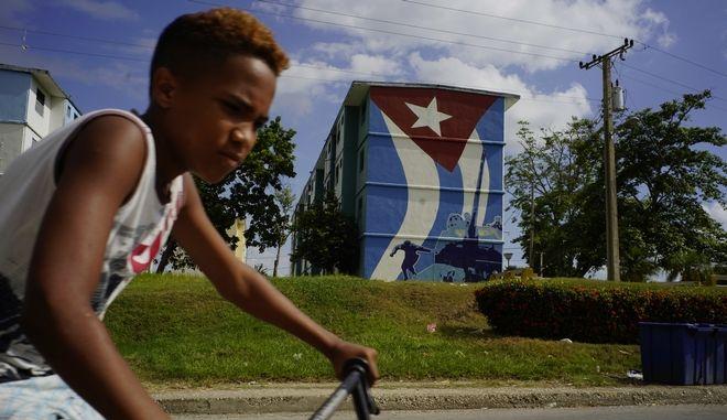Στιγμιότυπο από την καθημερινή ζωή στην Κούβα