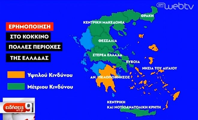 Κλιματική αλλαγή: Με ερημοποίηση κινδυνεύει το 1/3 της Ελλάδας
