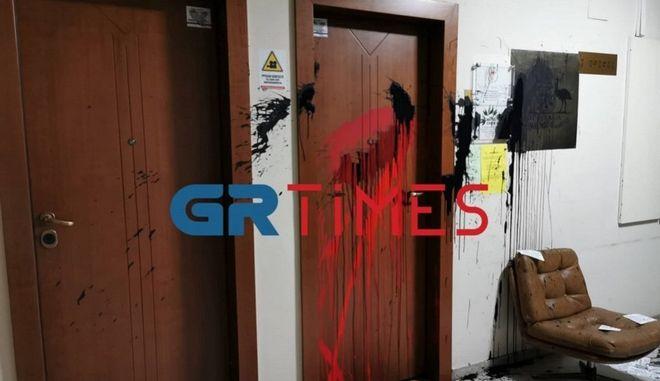 Θεσσαλονίκη: Επίθεση στο Προξενείο της Αυστραλίας