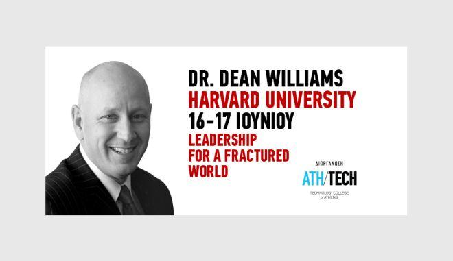 Ο καθηγητής του Harvard, Dr. Dean Williams στο Athens Tech College