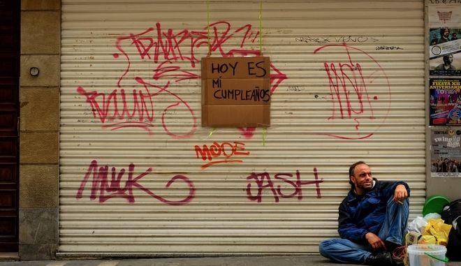 Άστεγος στην Ισπανία (ΦΩΤΟ Αρχείου)
