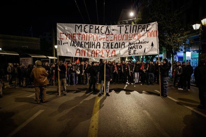 Πορεία διαμαρτυρίας κατά της επίσκεψης της Γερμανίδας καγκελαρίου Άνγκελα Μέρκελ στην Αθήνα