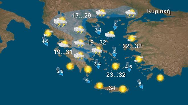 Ο καιρός σήμερα στην Ελλάδα