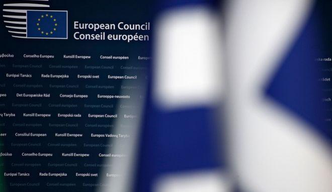 GRECO: Χώρες της ΕΕ ανέτρεψαν μεταρρυθμίσεις που στόχευαν κατά της διαφθοράς