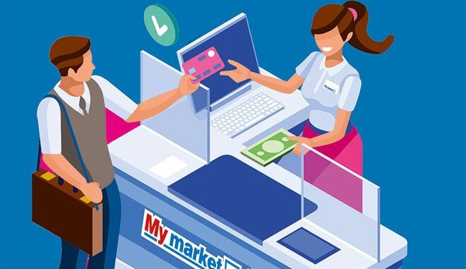 H My Market λάνσαρε την υπηρεσία ανάληψης μετρητών από τα ταμεία της.