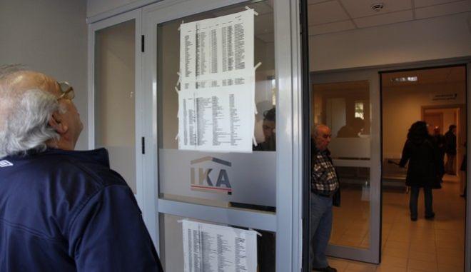 ΑΘΗΝΑ-Απεργούν ως την Παρασκευή οι γιατροί του ΙΚΑ, ως την Πέμπτη οι νοσοκομειακοί// ΣΤΗ ΦΩΤΟΓΡΑΦΙΑ  ΙΚΑ Ν.ΙΩΝΙΑΣ.(EUROKINISSI-ΒΑΙΟΣ ΧΑΣΙΑΛΗΣ)