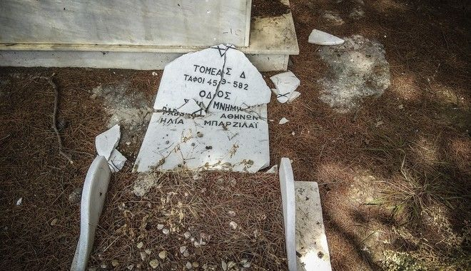 Βανδαλισμός εβραϊκών τάφων στο Γ' Νεκροταφείο Αθηνών στη Νίκαια.