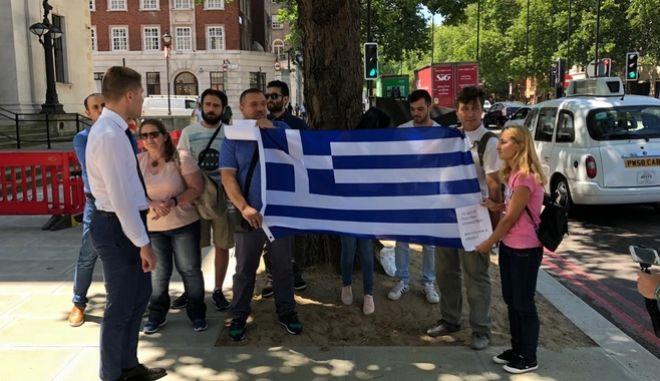 Οργάνωσαν διαμαρτυρία κατά Τσίπρα και μαζεύτηκαν μόλις δέκα