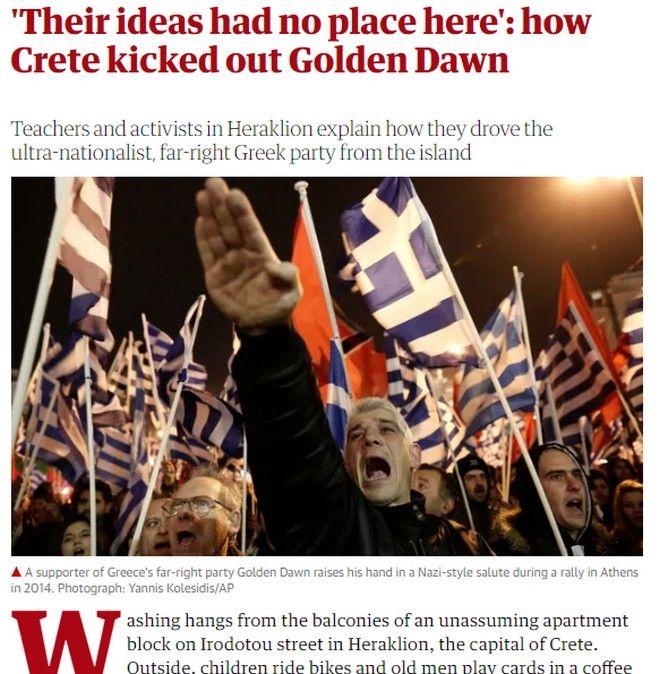 Το δημοσίευμα του Guardian για την μάχη των Κρητικών κατά της Χρυσής Αυγής