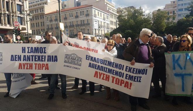 Διαμαρτυρία συνοδεία δημάρχων για το προσφυγικό από νησιώτες στην Αθήνα