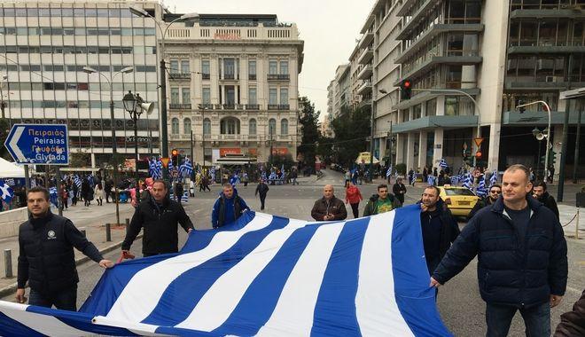 Συλλαλητήριο: Πλήθος κόσμου από νωρίς στο Σύνταγμα