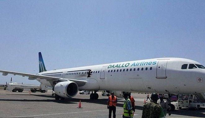 Σομαλοί αντάρτες πίσω από την επίθεση στο ελληνικό αεροσκάφος της Daallo Airlines