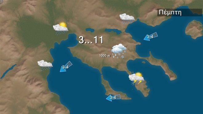 Ο καιρός στη Θεσσαλονίκη την Πέμπτη