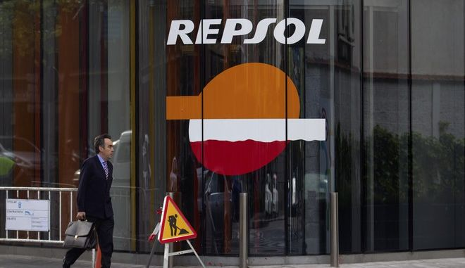 Η ισπανική εταιρεία Repsol