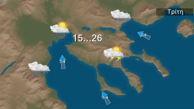 Καιρός: Νεφώσεις με λίγες βροχές στα κεντρικά και βόρεια την Τρίτη