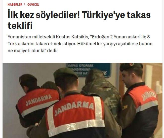 Τουρκικός Τύπος για Κατσίκη