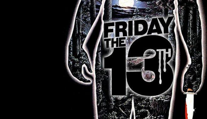Παρασκευή και 13: Οι δέκα πιο τρομακτικές σκηνές της θρυλικής σειράς ταινιών