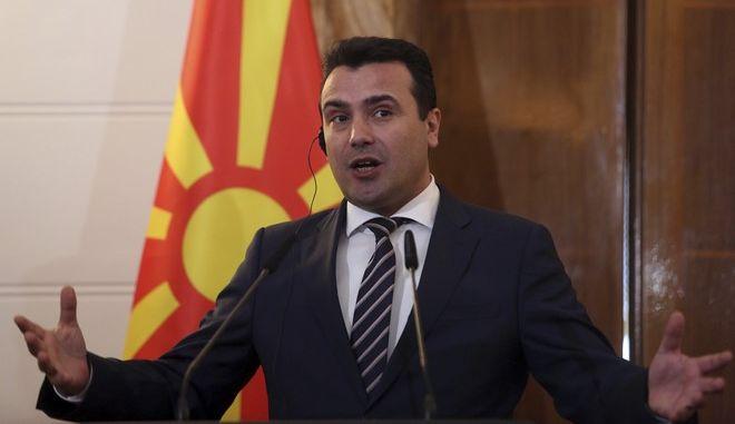Ο πρωθυπουργός της Β. Μακεδονίας Ζόραν Ζάεφ σε συνέντευξη Τύπου