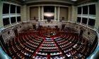Εικόνα από τη Βουλή