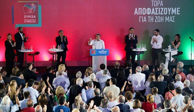 Παρουσίαση του προγράμματος του ΣΥΡΙΖΑ - Προοδευτική Συμμαχία