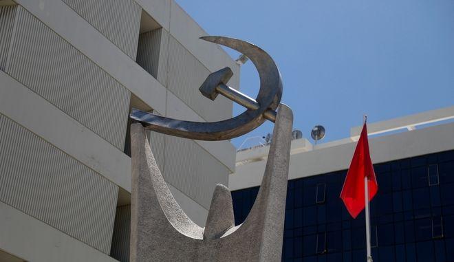 Τα γραφεία του ΚΚΕ στον Περισσό.