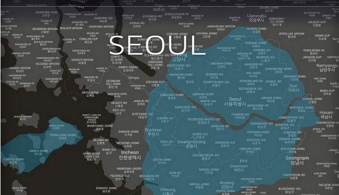 Ποινική δίωξη σε βάρος της Uber και από τη Νότια Κορέα