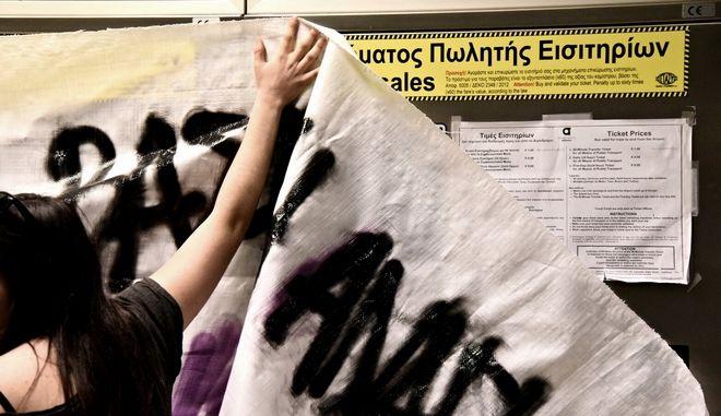 Ταυτοποιήθηκαν τρεις για τα σπασμένα ακυρωτικά μηχανήματα  στο Μετρό Ομόνοια