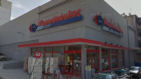 Το πρώτο κατάστημα Μαρινόπουλος που έγινε Σκλαβενίτης