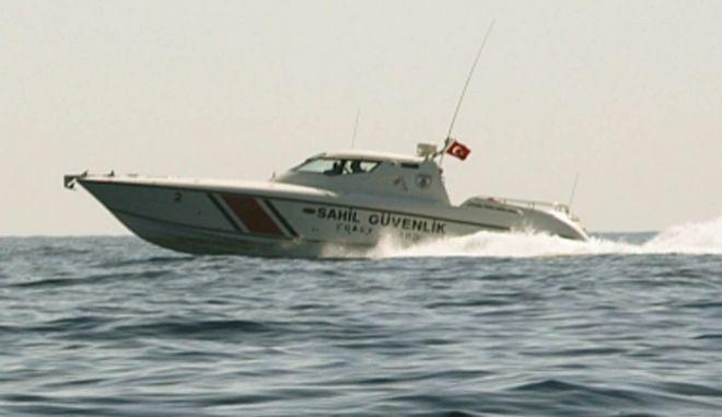 Σκάφος του λιμενικού της Τουρκίας στο Αιγαίο Πέλαγος