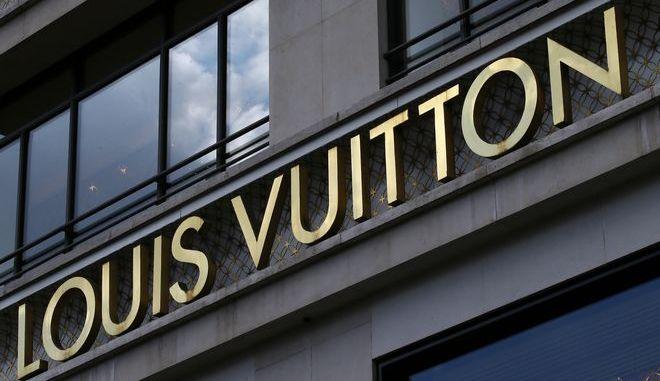 Το λογότυπο της Louis Vuitton