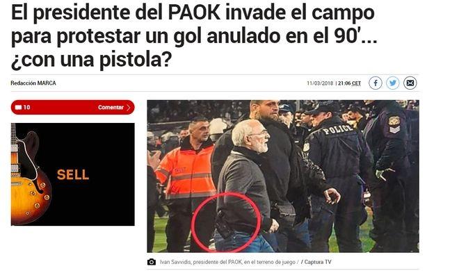 Διεθνή ΜΜΕ: Με όπλο στο γήπεδο ο πρόεδρος του ΠΑΟΚ;