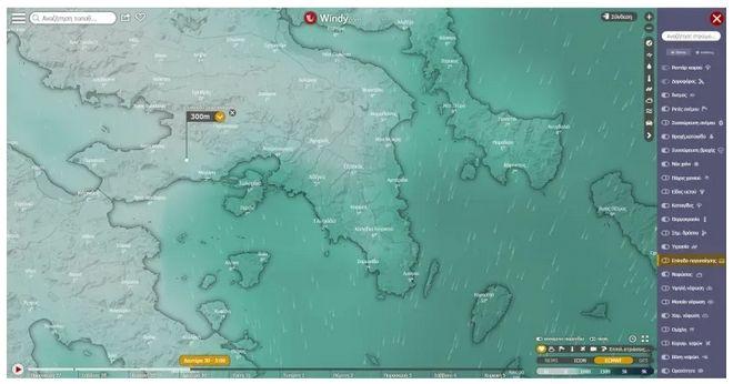 Παγετός: Ποια είναι τα επίπεδα παγοποίησης και πώς καθορίζονται