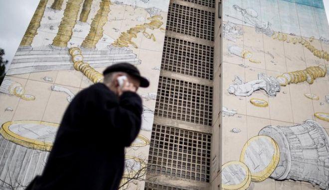 Άδεια για να 'κόψει' κέρματα πήρε το Υπουργείο Οικονομικών