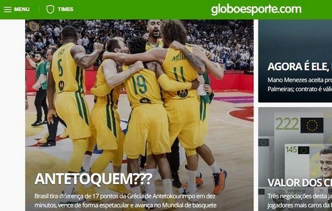 Παγκόσμιο Κύπελλο: Ειρωνικοί τίτλοι Βραζιλιάνων για Ελλάδα και Αντετοκούνμπο