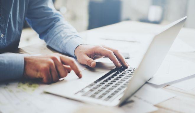 Άυλη συνταγογράφηση: Πώς μπορείτε να εγγραφείτε στην υπηρεσία