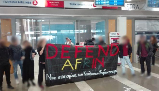 'Παρέμβαση' στα γκισέ της Turkish Airlines στο αεροδρόμιο Μακεδονία