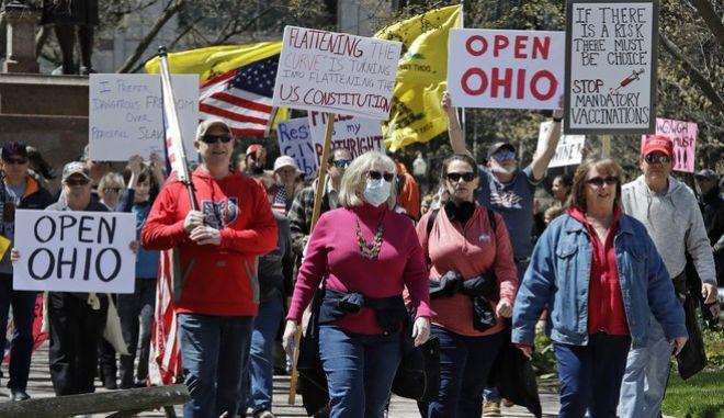Διαμαρτυρία υπέρ της άρσης των μέτρων στο Οχάιο (AP Photo/Gene J. Puskar)