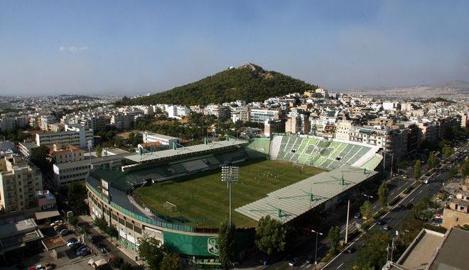 Το γήπεδο του Παναθηναϊκού στην Λ.Αλεξάνδρας
